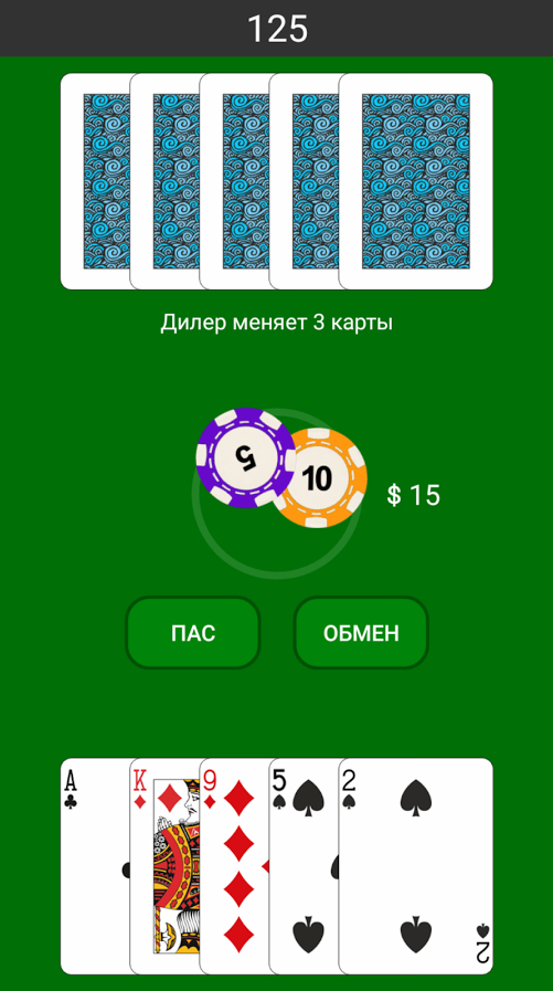 Скачать holdem manager 2 crack скачать keygen + patch by air