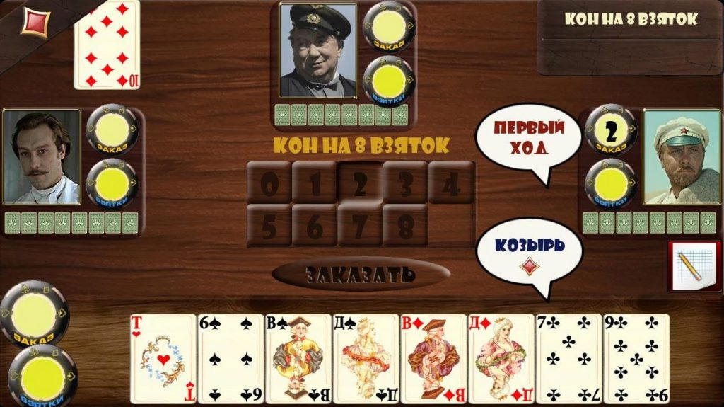 Честной online casino games real money