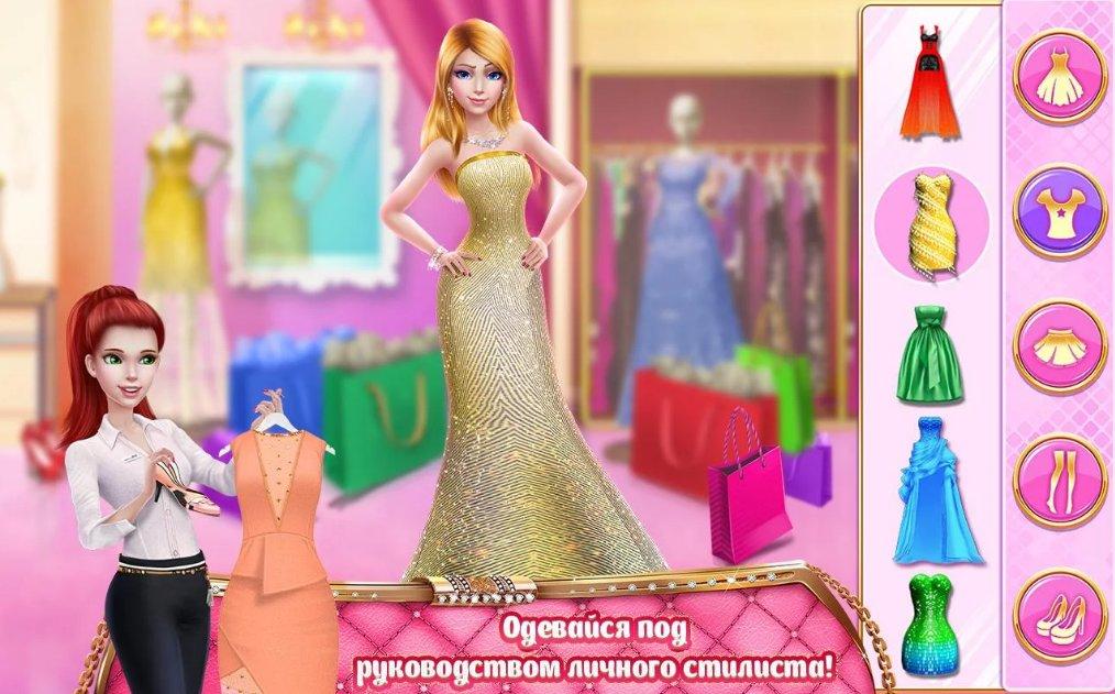 Игры одевалки для девочек