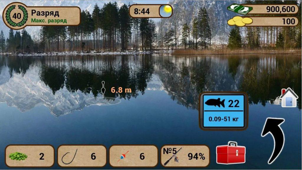 скачать русскую рыбалку на андроид