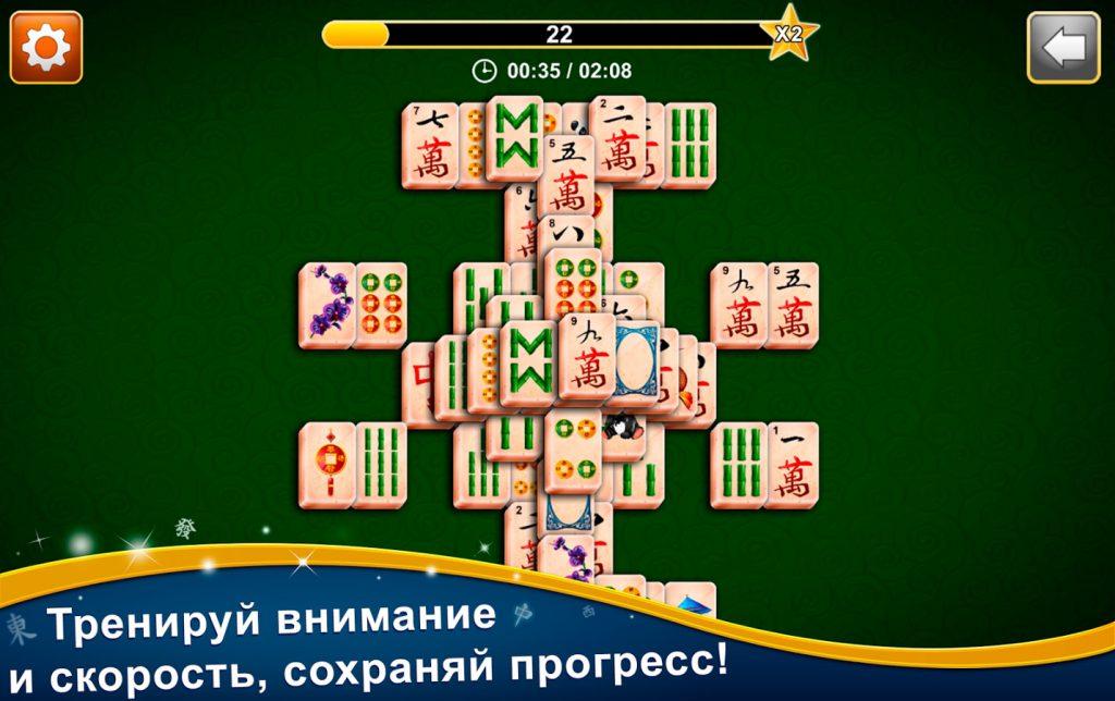 Лучшие игры Маджонг на русском языке
