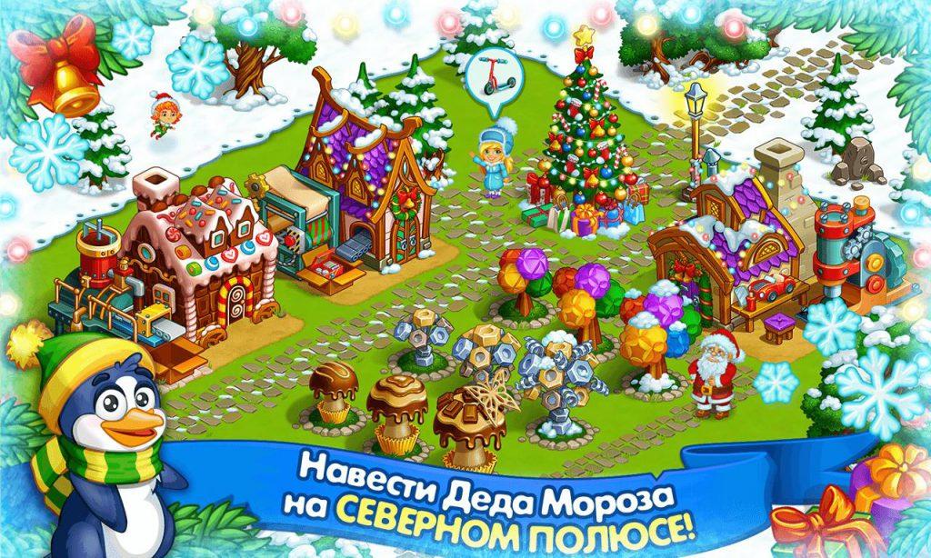 Топ-10 игр про Новый год