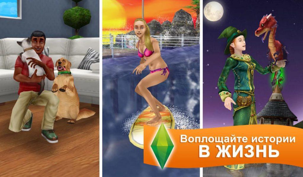 Популярные игры на андроид для девочек