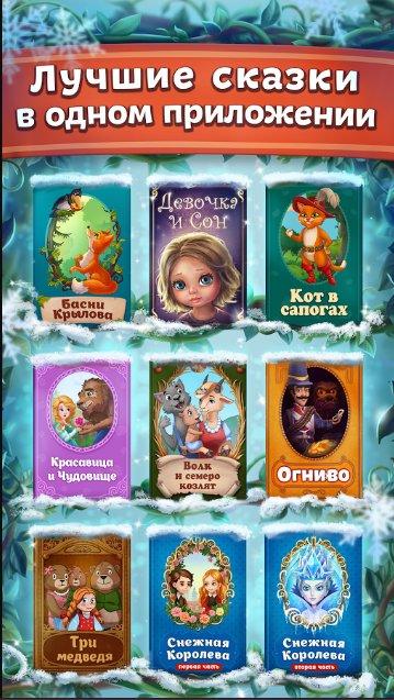 Топ 10 развивающих игр для детей 3х лет на Андроид