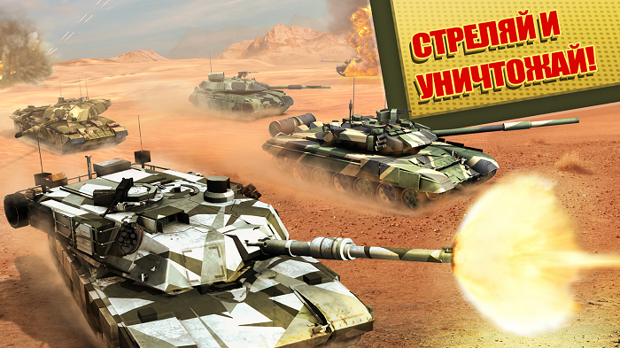 Танки в war of thunder replay ps4