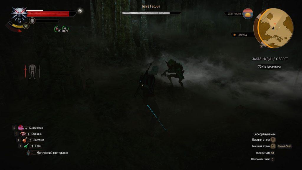 Прохождение Ведьмак 3 Чудище с болот (Велен часть 37)