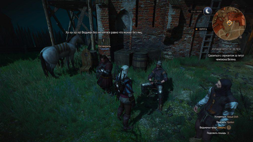 Прохождение Ведьмак 3 Кулаки ярости Велен крепость Вроницы (Велен часть 12)