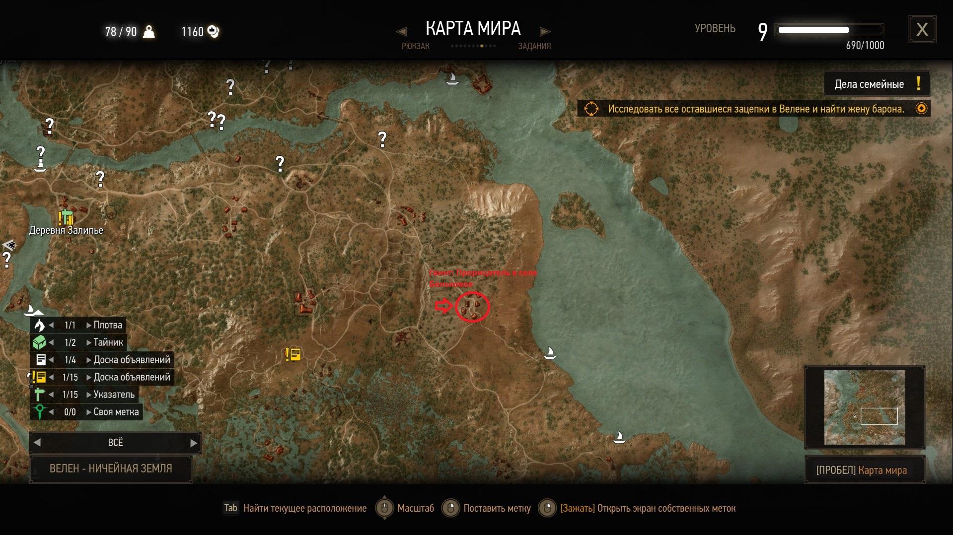 Прохождение Ведьмак 3 Игроки и карты в Гвинт (Велен часть 13)