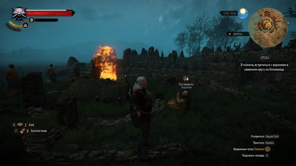Прохождение Ведьмак 3 Дяды (Велен часть 28)