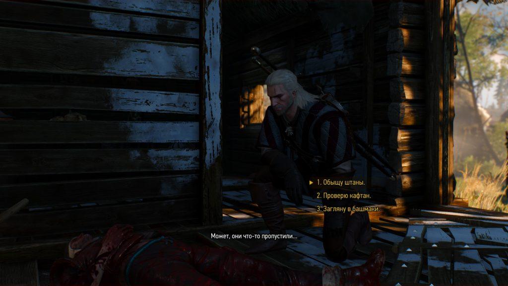 Прохождение Ведьмак 3 Нильфгаардский связной ( Доп задание Велен часть 2)