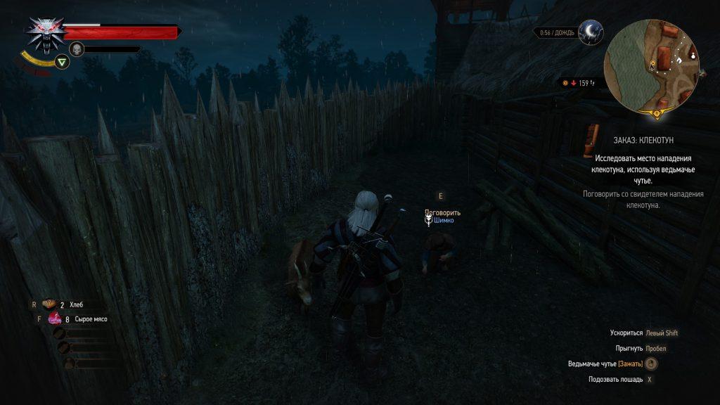 Прохождение Ведьмак 3 Клекотун как выгнать и убить (Велен часть 17)