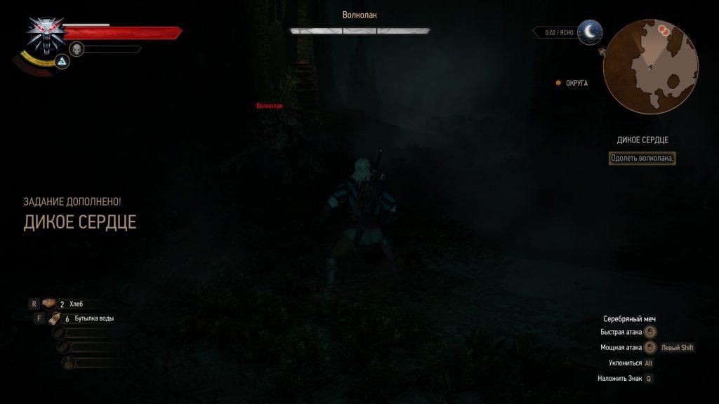 Прохождение Ведьмак 3 Дикое сердце ( Велен доп задание часть 4)