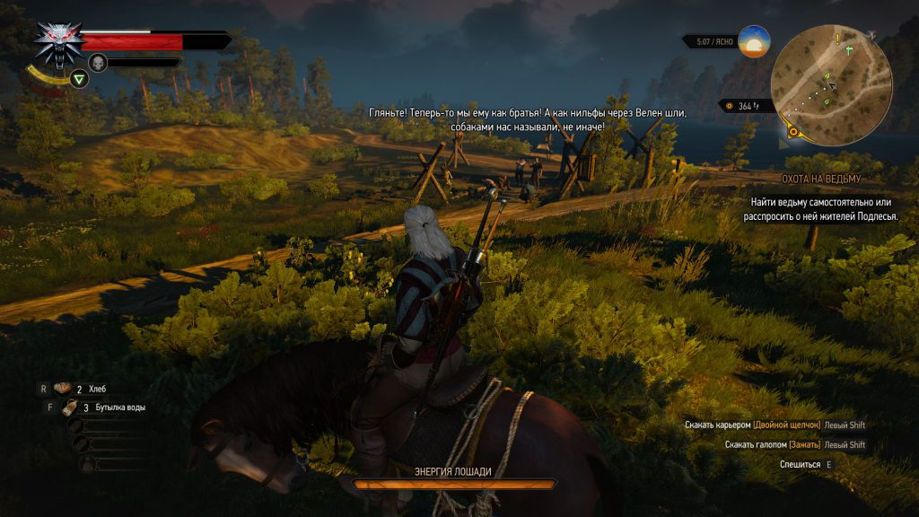 Прохождение Ведьмак 3 Самосуд ( Велен доп задание часть 5)