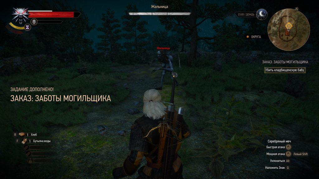 Прохождение Ведьмак 3 Заботы Могильщика (Велен часть 33)
