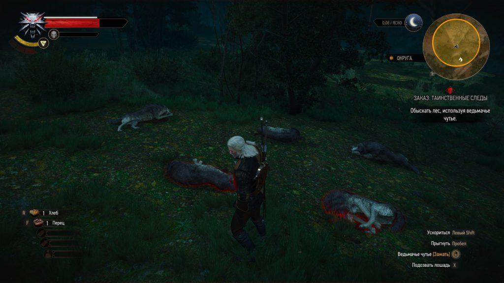 Прохождение Ведьмак 3 Таинственные следы (Велен часть 34)