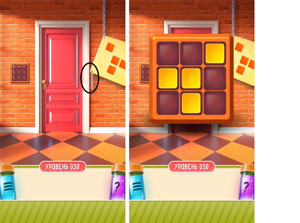100 дверей дом головоломок 30 уровень прохождение