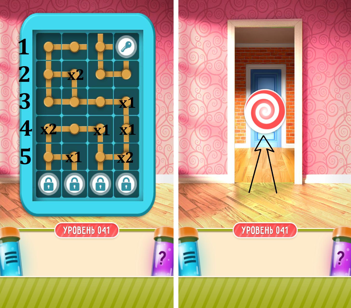 100 дверей дом головоломок 41 уровень прохождение