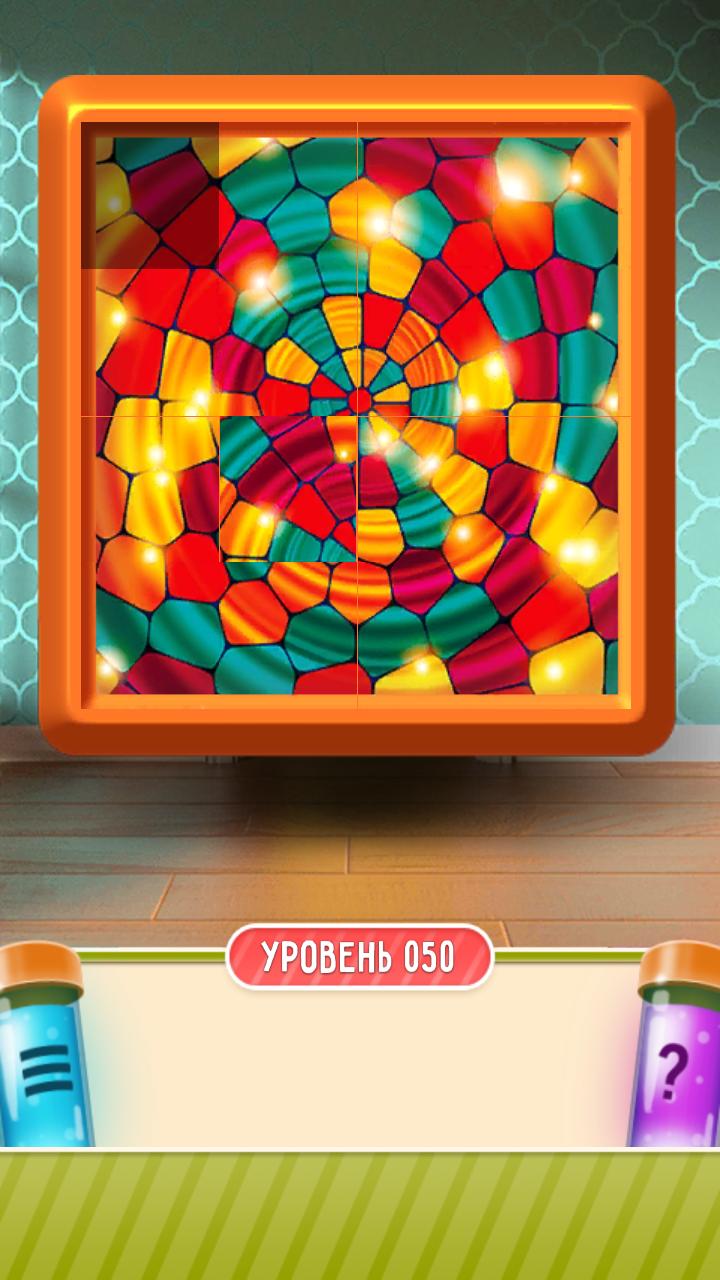 100 дверей дом головоломок 50 уровень прохождение