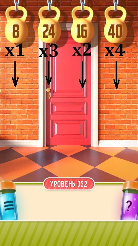 100 дверей дом головоломок 52 уровень прохождение