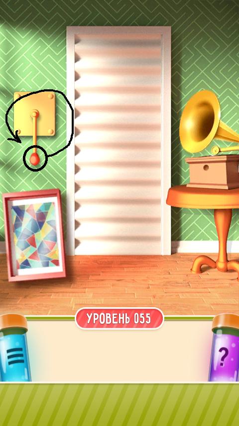 100 дверей дом головоломок 55 уровень прохождение
