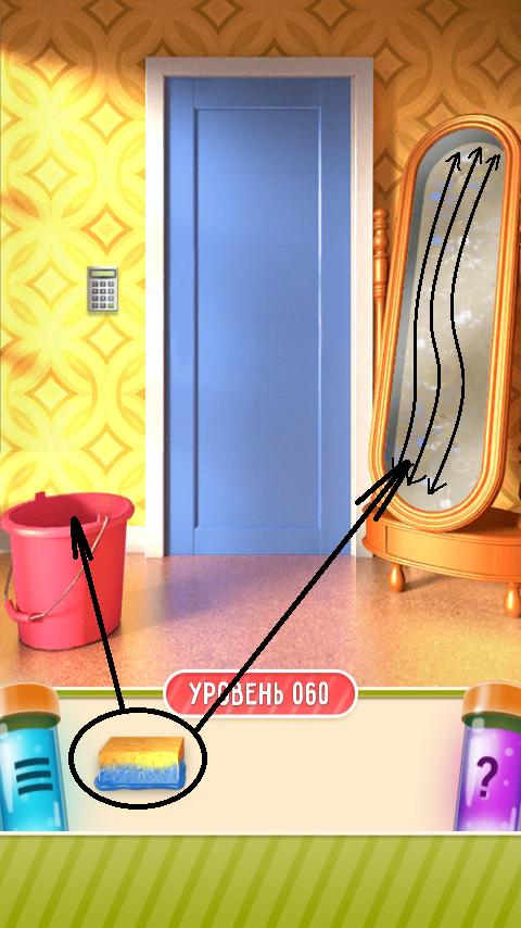100 дверей дом головоломок 60 уровень прохождение