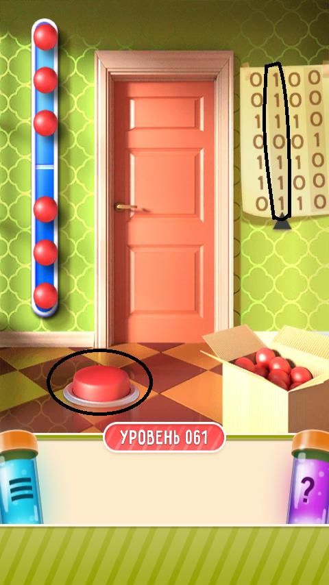 100 дверей дом головоломок 61 уровень прохождение