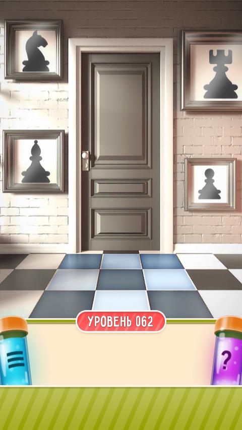 100 дверей дом головоломок 62 уровень прохождение
