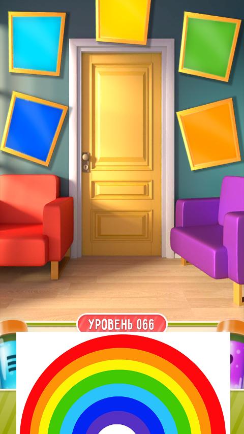 100 дверей дом головоломок 66 уровень прохождение