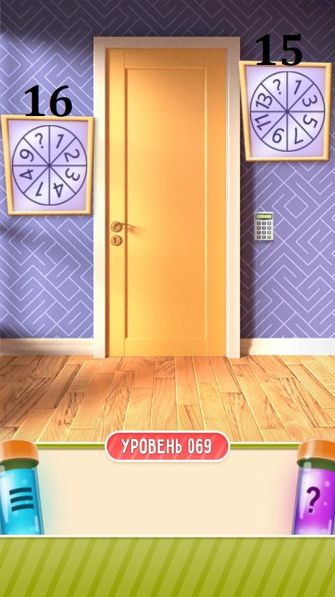 100 дверей дом головоломок 69 уровень прохождение