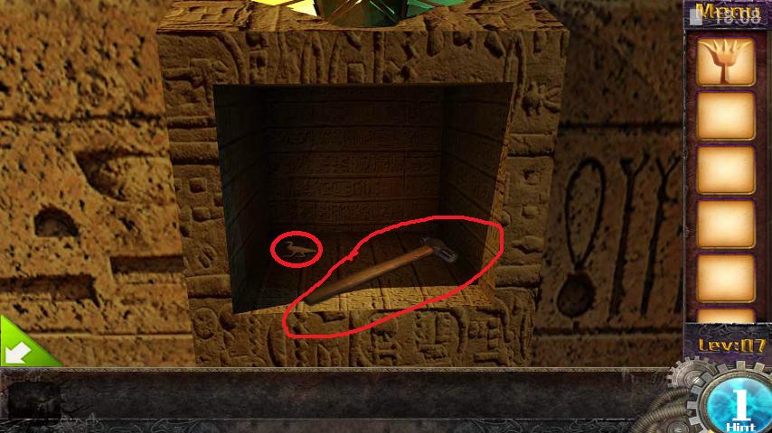 Прохождение игры 50 комнат 1 Уровень 7 (Escape Game 50 Rooms 1 Level 7)