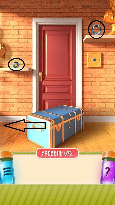 100 дверей дом головоломок 72 уровень прохождение