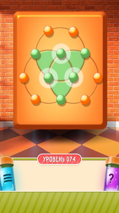 100 дверей дом головоломок 74 уровень прохождение
