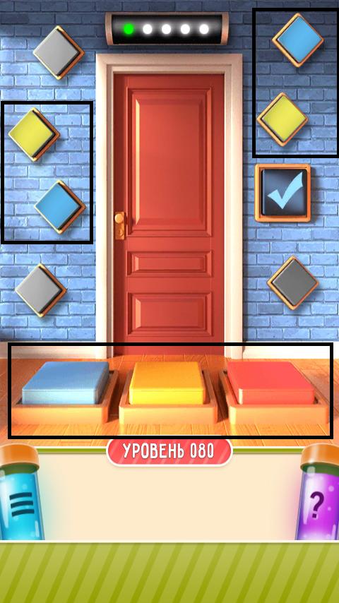 100 дверей дом головоломок 80 уровень прохождение