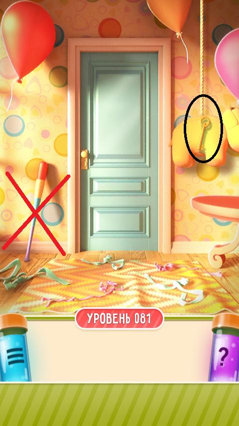 100 дверей дом головоломок 81 уровень прохождение