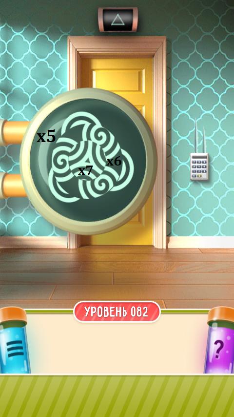 100 дверей дом головоломок 82 уровень прохождение