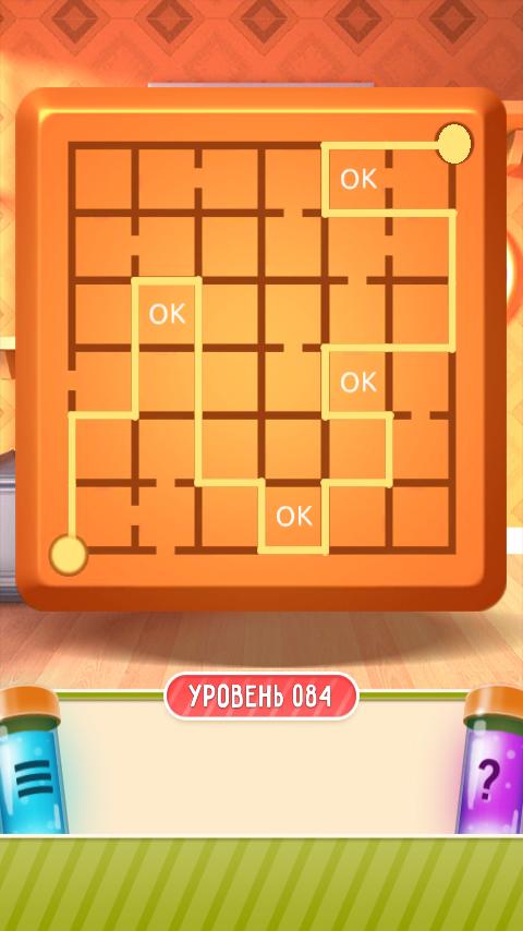 100 дверей дом головоломок 84 уровень прохождение