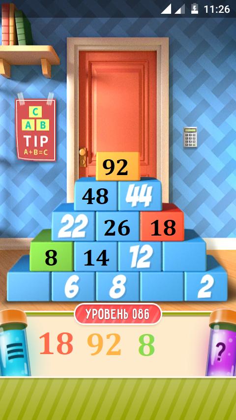 100 дверей дом головоломок 86 уровень прохождение