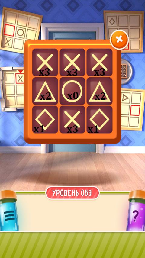 100 дверей дом головоломок 89 уровень прохождение