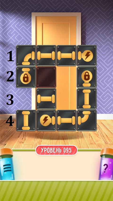 100 дверей дом головоломок 95 уровень прохождение