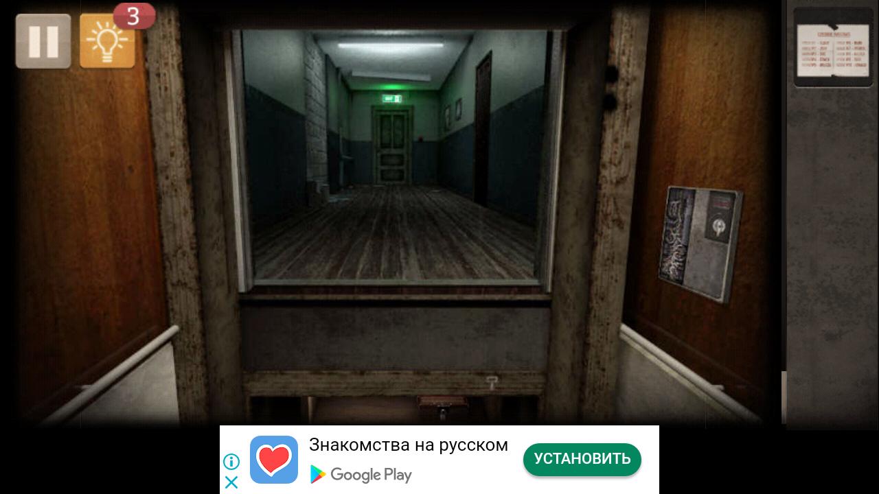 Прохождение Spotlight: Побег из Комнаты 3 уровень Угроза Spotlight: Room Escape
