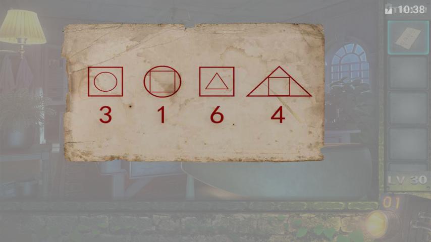 Прохождение игры 50 комнат 2 Уровень 30 (Escape Game 50 Rooms 2 Level 30)