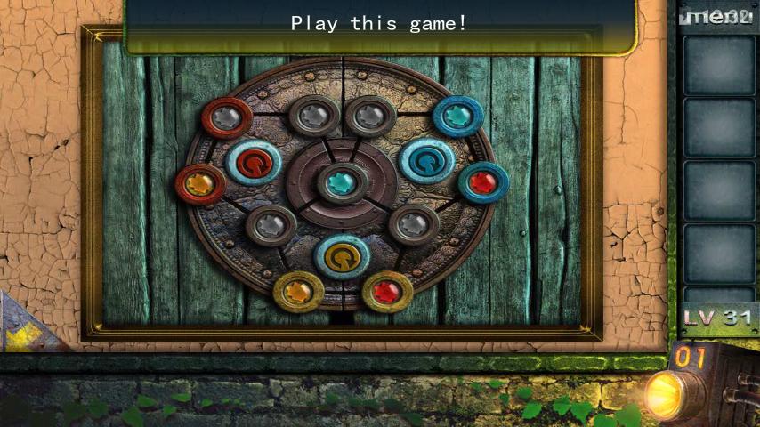 Прохождение игры 50 комнат 2 Уровень 31 (Escape Game 50 Rooms 2 Level 31)