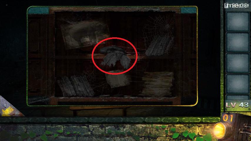 Прохождение игры 50 комнат 2 Уровень 43 (Escape Game 50 Rooms 2 Level 43)