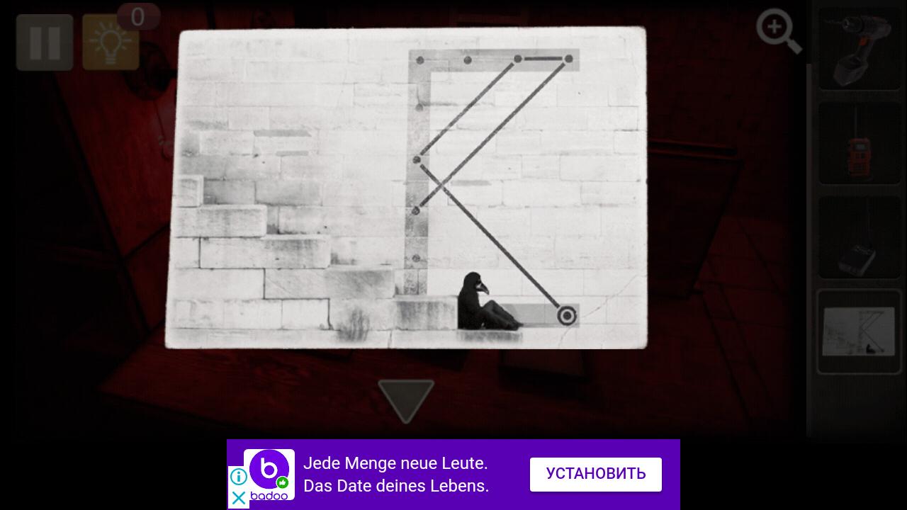 Прохождение Spotlight: Побег из Комнаты 5 уровень Прозрение Spotlight: Room Escape