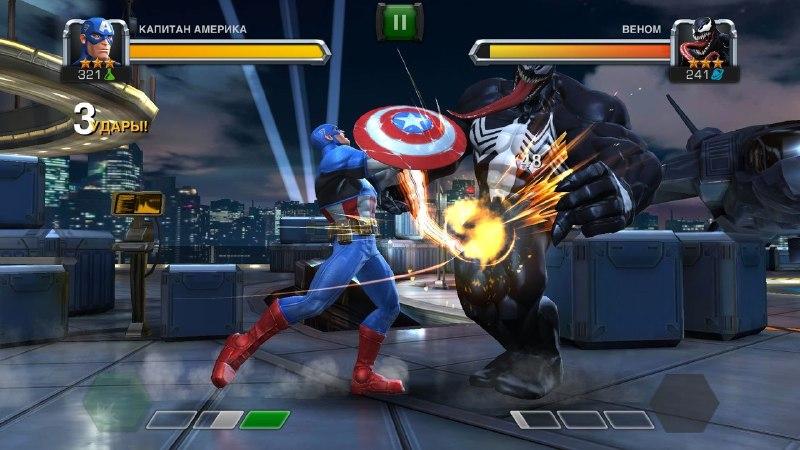 Скачать игру марвел битва чемпионов на андроид (MARVEL: Битва чемпионов)