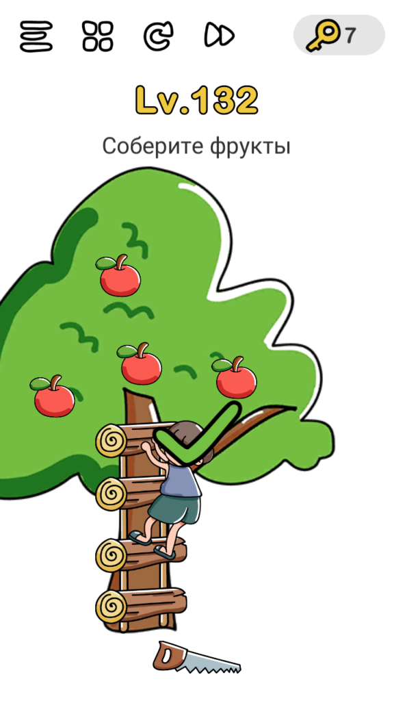 Brain Out 132 уровень Соберите фрукты