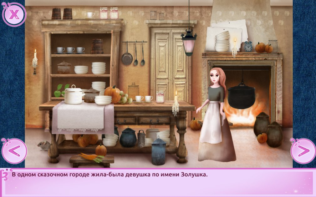 Girl Games - 9000+ Free Games for Girls - 123 Peppy Games